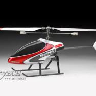Elicottero monorotore SSH200 V2 MODE I - il mezzo migliore per completare il passaggio da un elicottero coassiale a un elicottero 3D